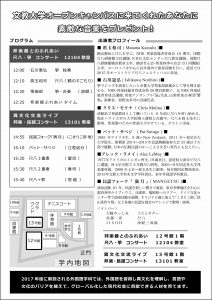 20160709_01_02