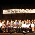 韓国語コンテスト2015b