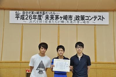 DSC_4885[2]塚田