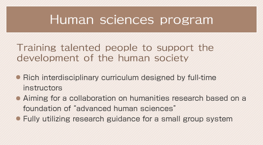 Human sciences program