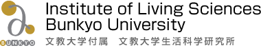 Institute of Living Sciences Bunkyo University