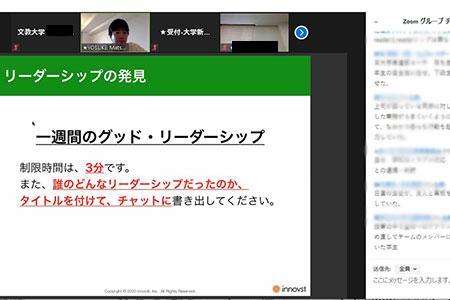 story_33129_02.jpg