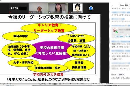 story_33129_04.jpg