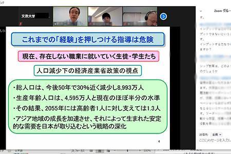 story_33129_06.jpg