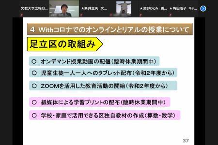 story_33662_07.jpg
