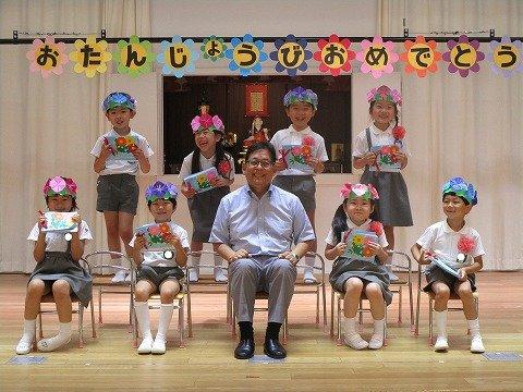 松組 7・8月生まれの誕生会