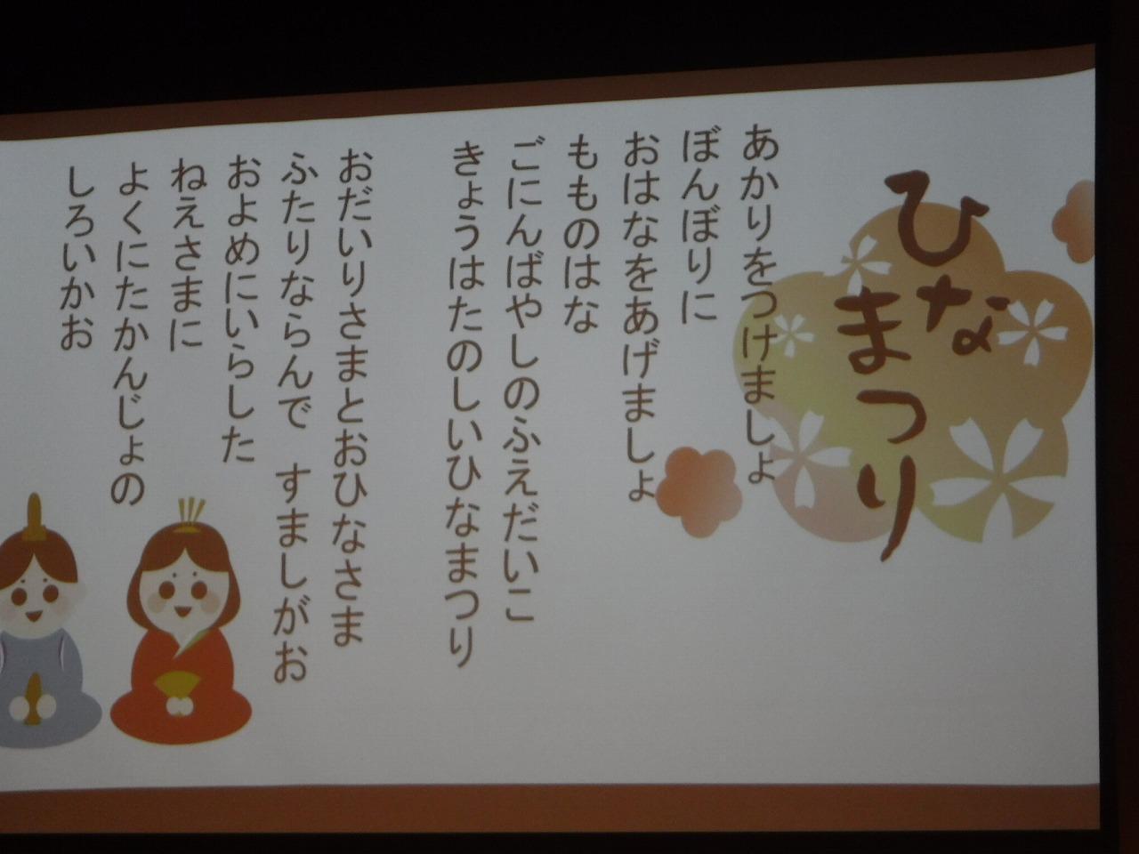 2017ひなまつり (1).jpg