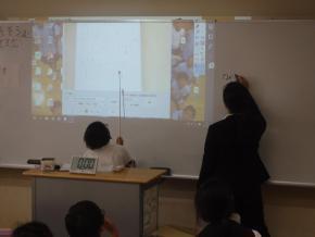 研究授業③ 1.JPG