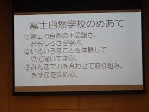 DSCF0113.jpg