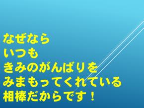 スライド31.PNG