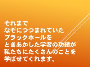 スライド34.PNG